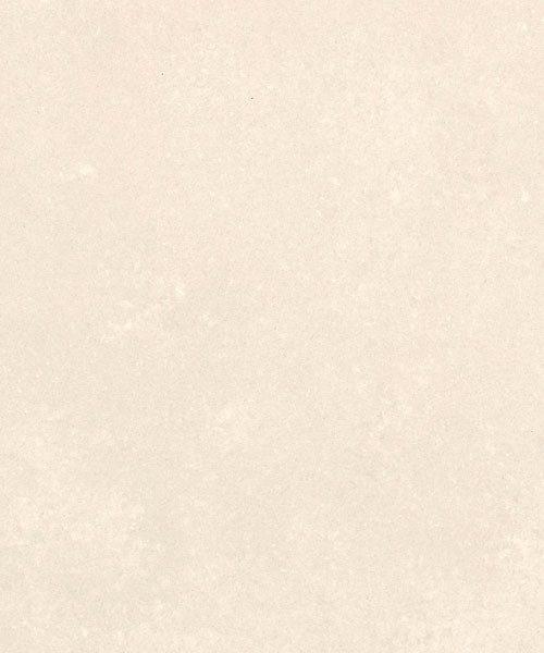 Dlažba Neutro NU01 Mat. 29,7×59,7