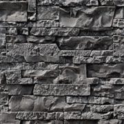 Obklad umělý kámen BSL lámaný mramor 11,6×43 Basel4