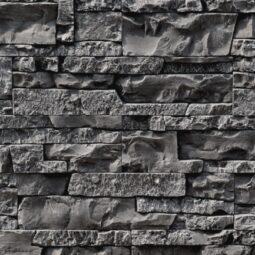 Obklad umělý kámen BSL lámaný mramor 11,6x43 Basel4