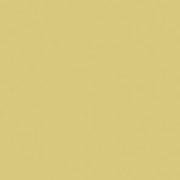 Obklad Rako Color One žlutá 15×15 mat